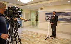ВСовете Федерации открылась фотовыставка «Краски Удмуртии»
