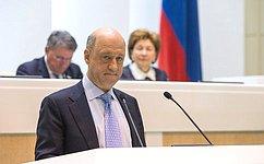 Совет Федерации ратифицировал Соглашение попроекту газопровода «Турецкий поток»