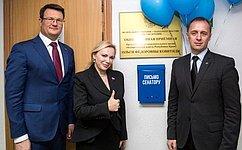 ВКрыму будут платить сенаторскую стипендию
