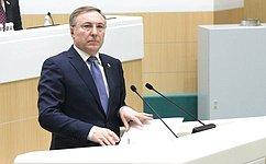 Ограничен оборот закиси азота вРоссийской Федерации