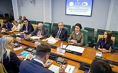 ВСФ состоялся «круглый стол», посвященный проблемам сохранения общей исторической памяти наевразийском пространстве