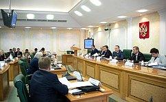 ВСФ обсудили вопросы взаимодействия институтов гражданского общества иорганов судейского сообщества