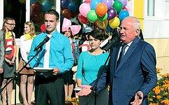 В.Кресс поздравил учащихся Губернаторского Светленского лицея г. Томска сДнем знаний
