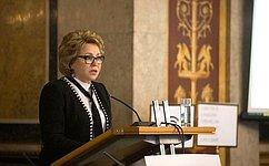 В. Матвиенко: Россия выступает завозобновление активной работы поформированию архитектуры общеевропейской безопасности