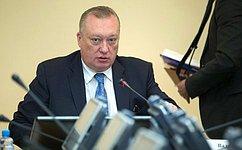 ВСФ обсудили опыт работы Законодательного собрания Кировской области порегулированию этических норм деятельности депутатов