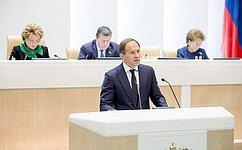 Ключевым приоритетом развития Северо-Кавказского федерального округа станет поддержка реального сектора экономики— Л. Кузнецов