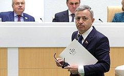 СФ одобрил изменения взаконодательство вчасти освобождения отуплаты государственной пошлины