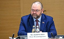 О.Мельниченко: Необходима новая эффективная модель государственной поддержки модернизации отрасли ЖКХ, основанная нареальном разделении рисков между инвесторами игосударством