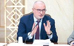 А. Клишас принял участие всессии ПМЮФ «Право как искусство войны»