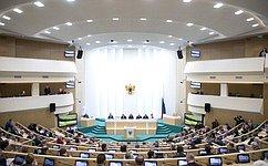 ВСовете Федерации состоялось 433-е заседание