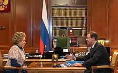 Председатель Совета Федерации обсудила сгубернатором Самарской области социально-экономическое развитие региона
