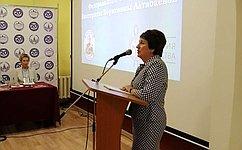 Конференция «Лазаревские чтения» вСевастополе дает импульс многим интересным культурным проектам— Е.Алтабаева