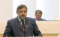 СФ одобрил закон, совершенствующий процедуру банкротства страховых организаций