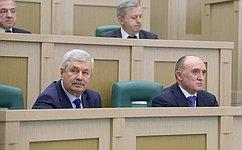 Вверхней палате прошла презентация Челябинской области