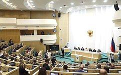 Сенаторы подготовят обращение всвязи сподготовкой дискриминационного закона окоренных народах наУкраине