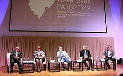 Молодежь Смоленской области обладает всеми возможностями для карьерного ипрофессионального роста— С.Леонов