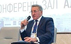 Вызовы цифровой экономики требуют соответствующих законодательных решений— С.Лукин