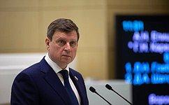 СФ одобрил закон одополнительных мерах налоговой поддержки вусловиях борьбы скоронавирусной инфекцией