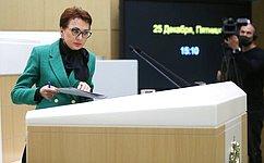 Законом вводится правовое регулирование вопросов обеспечения биологической безопасности вРоссийской Федерации