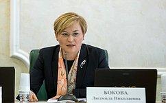 Л.Бокова: Мы подготовили ключевые предложения подоработке ковторому чтению законопроекта осуверенном рунете