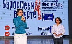 М. Павлова приняла участие впроходящем вЧелябинске Всероссийском фестивале образовательного кино «Взрослеем вместе»