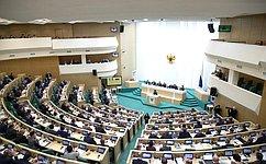 ВСовете Федерации состоялось 451-е заседание