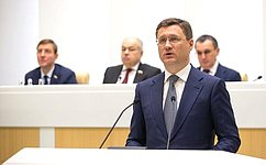Назаседании Совета Федерации выступил Министр энергетики РФ А.Новак