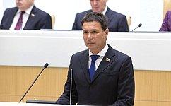 И.Зубарев: Одобренный Советом Федерации закон спасет граждан отнеобоснованного скачка цен нарыбу впериод новогодних праздников