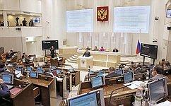 Триста двадцать третье заседание Совета Федерации