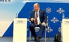 Роль минерально-сырьевой базы Арктики вобщем балансе ресурсов России чрезвычайно велика— Г.Орденов