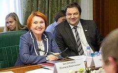 Н. Болтенко: Мы выступаем заразвитие добрососедских отношений сЯпонией вовсех сферах