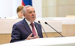 Одобрен закон овведении курортного сбора вряде субъектов РФ