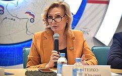 И. Святенко приняла участие в«круглом столе» натему обеспечения безопасности школьников