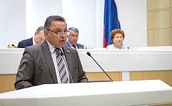 Изменены составы ряда комитетов Совета Федерации