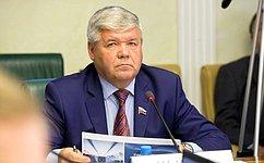 Комплексную программу промышленного развития Архангельской области рассмотрел Комитет СФ поэкономической политике