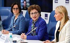 Г. Карелова напресс-конференции вТАСС рассказала опрограмме Евразийского женского форума