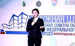 Т.Лебедева: Конкурсы среди студентов позволяют нетолько получить знания инавыки, ноивыявляют лидеров