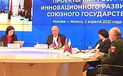 Г.Карасин принял участие вторжественном собрании, приуроченном коДню единения народов Беларуси иРоссии