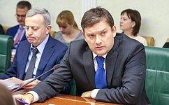 ВСовете Федерации состоялся «круглый стол», посвященный развитию системы жилищного ипотечного кредитования