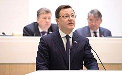 Сенаторы одобрили закон ореновации жилищного фонда Москвы
