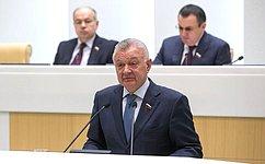 СФ одобрил изменения взакон оФонде содействия реформированию жилищно-коммунального хозяйства