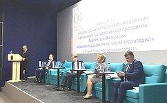 Госпрограмма комплексного развития сельских территорий актуальна нетолько для российского АПК, ноидля страны вцелом— А.Майоров