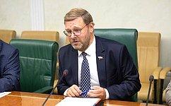 К. Косачев: Парламентарии России иМолдовы активно работают над восстановлением двусторонних контактов
