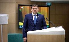 Созданы особые инструменты управления имуществом «Российского Фонда Прямых Инвестиций»