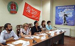Е.Попова встретилась сглавой Всероссийского союза общественных организаций поработе смногодетными семьями