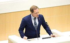 А. Кутепов представил отчет Комитета СФ поРегламенту иорганизации парламентской деятельности оработе за2017год