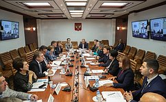 ВСФ состоялось заседание рабочей группы позаконодательному обеспечению развития Национальной системы защиты прав потребителей