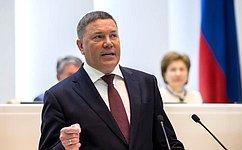 Входе «Часа субъекта» назаседании Совета Федерации состоялась презентация Вологодской области