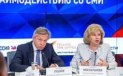 Журналисты все чаще становятся заложниками западных политических игр— А.Пушков