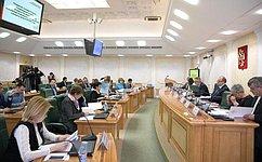 ВСФ обсудили вопросы социализации подрастающего поколения
